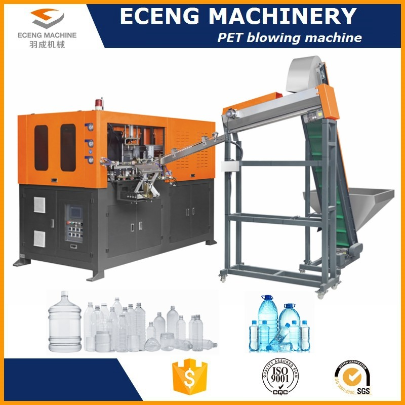 2 Cavity Automatic Blowing Machine For 500ml - 2500ml Plastic Oil Bottle