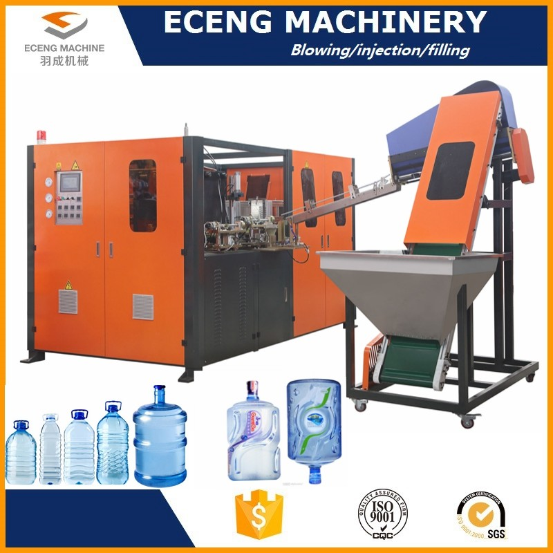 5 Gallon Automatic Blowing Machine , Blow Moulding Machine For Pet Bottle